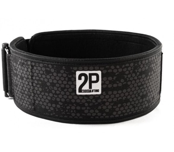 Lift2POOD Straight Belt weightlifting - 2POOD